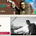 スクリーンショット 2015-05-27 20.04.33
