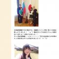スクリーンショット 2015-09-15 11.02.34