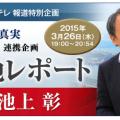 スクリーンショット 2015-09-20 0.23.55