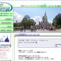 スクリーンショット 2015-09-26 0.14.01