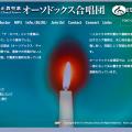 スクリーンショット 2015-07-05 15.08.53