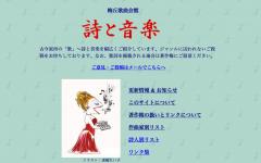スクリーンショット 2014-12-13 14.47.49