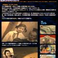 スクリーンショット 2015-09-19 23.44.26