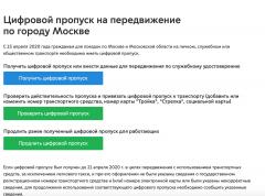 スクリーンショット 2020-05-01 14.22.18