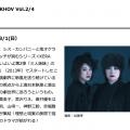 スクリーンショット 2014-12-29 9.28.05