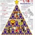 スクリーンショット 2015-01-14 9.12.20