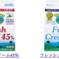 スクリーンショット 2015-01-27 0.48.23