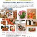 スクリーンショット 2015-03-03 16.35.37