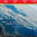 スクリーンショット 2014-12-28 17.48.30