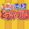 スクリーンショット 2015-06-21 20.29.55