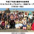 スクリーンショット 2015-09-15 10.48.50