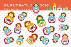 スクリーンショット 2015-12-15 11.08.21