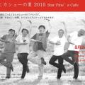 スクリーンショット 2015-08-11 22.34.27