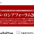 スクリーンショット 2015-05-19 20.33.32