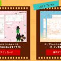 スクリーンショット 2015-10-06 10.27.32