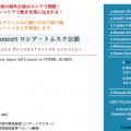 スクリーンショット 2014-12-23 12.16.15