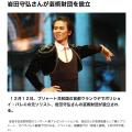スクリーンショット 2014-12-15 12.09.42