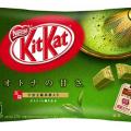 kitkat 2019-03-31 1.40.43