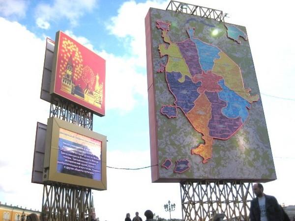 モスクワの日☆建都862年3